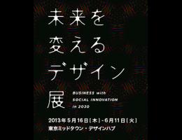 logo-みらデザlogo_mirai
