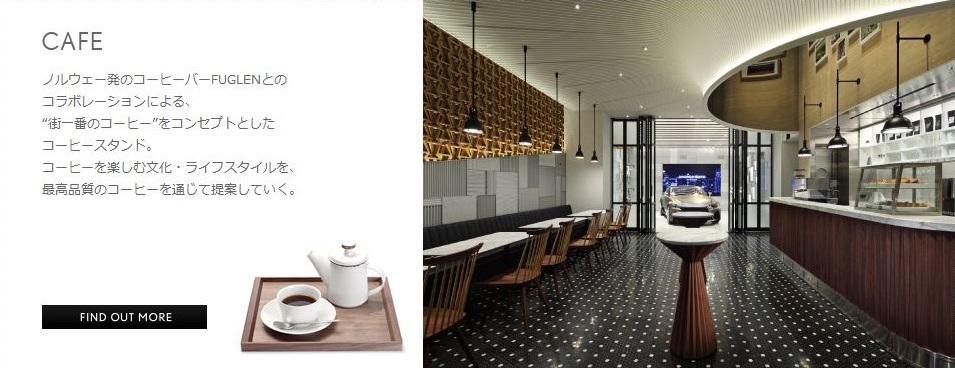 ノルウェー発のコーヒーバーFUGLENとの コラボレーションによるカフェ