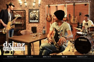 "Garage Furniture [ dʒíːnz ]   ""ガレージファニチャー・ジーンズ"" 新発売!!"