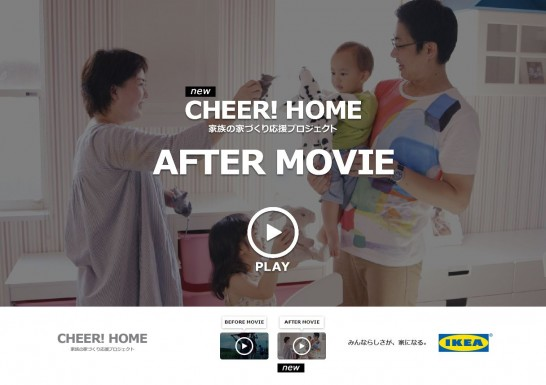 ikea-cheerhome