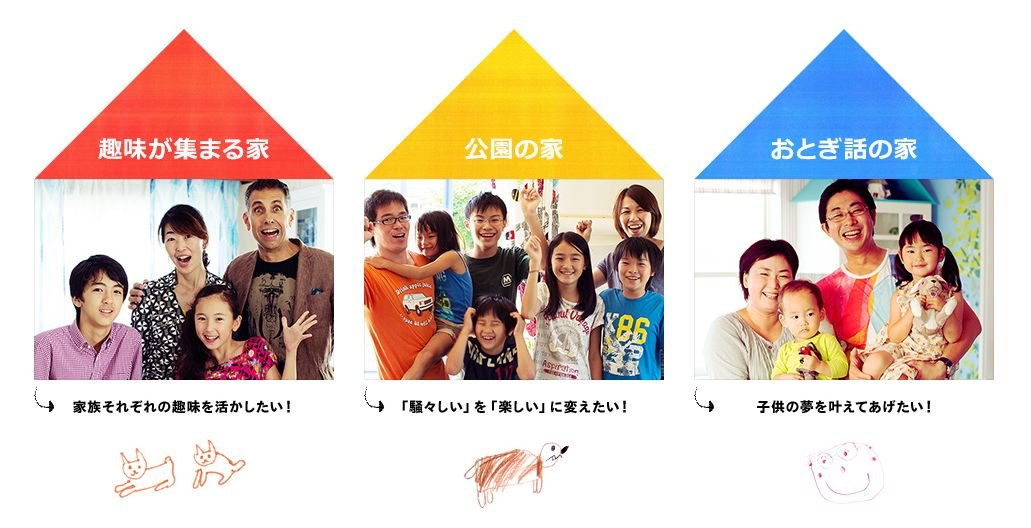 ikea-cheerhome_jp
