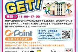 waku2e-park_com