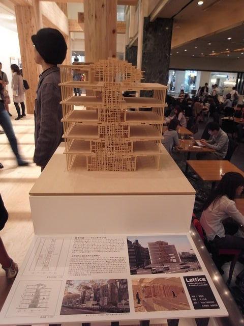 2010年5月に開催された「ティンバライズ建築展 -都市木造のフロンティア」