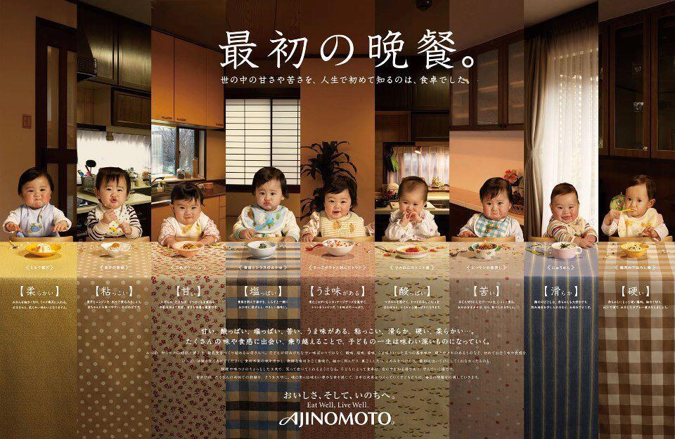 「最初の晩餐」新聞篇 2013年