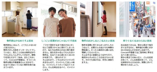 concept--e_jp_whats
