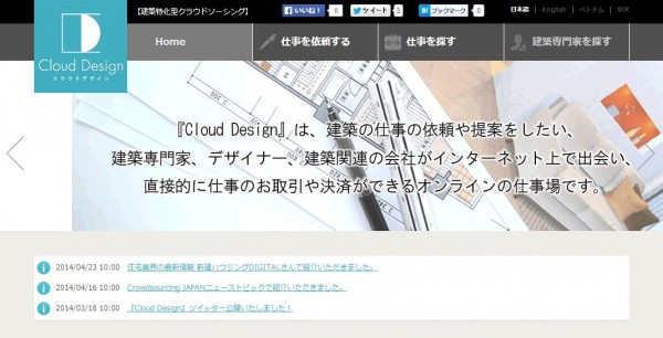 clouddesign_co_jp