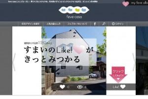fevecasa_com