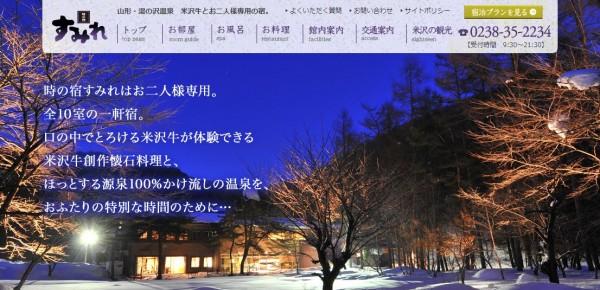 www_tokinoyado_com