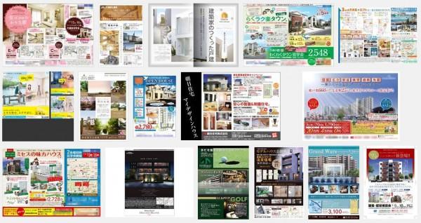 住宅広告を極めれば、必ず家は売れるようになるのか?