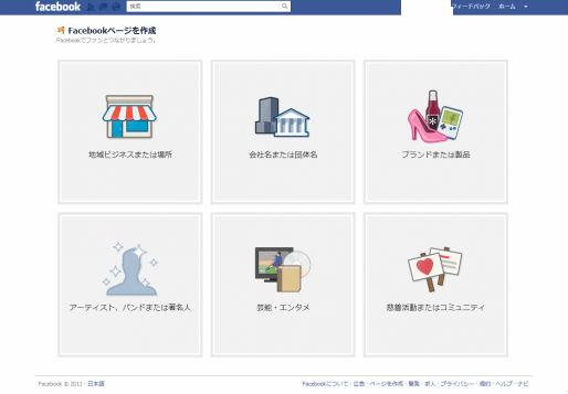 facebookp