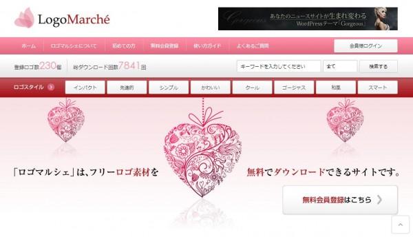 logo-marche_net