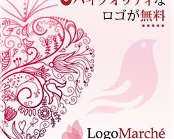 logomarche250250