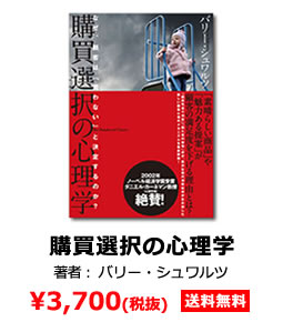 bookimg_price_bpc