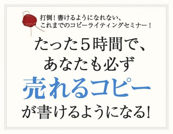 top_mini_00