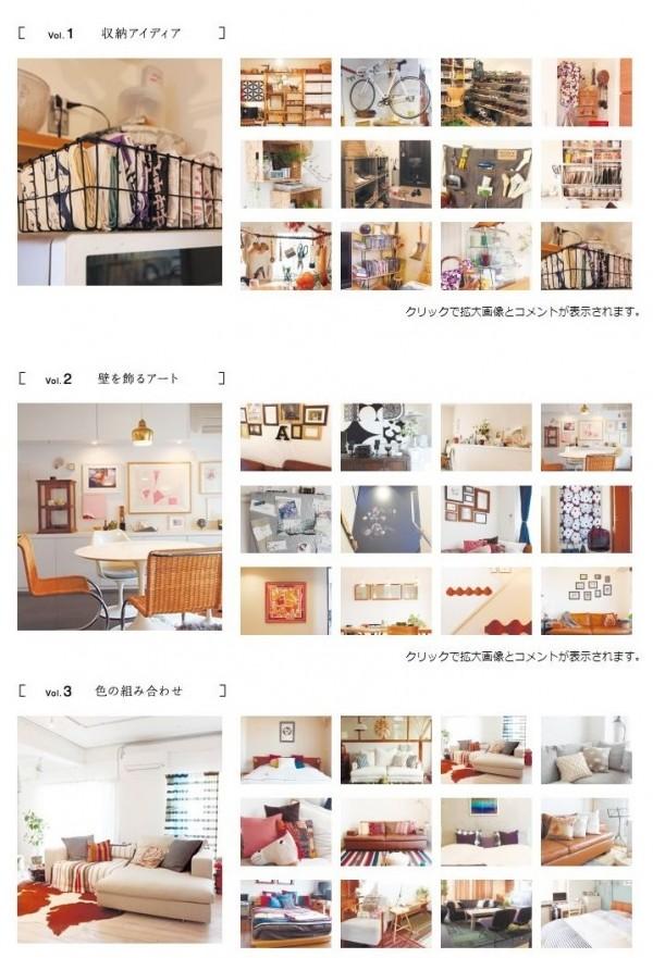 123の家