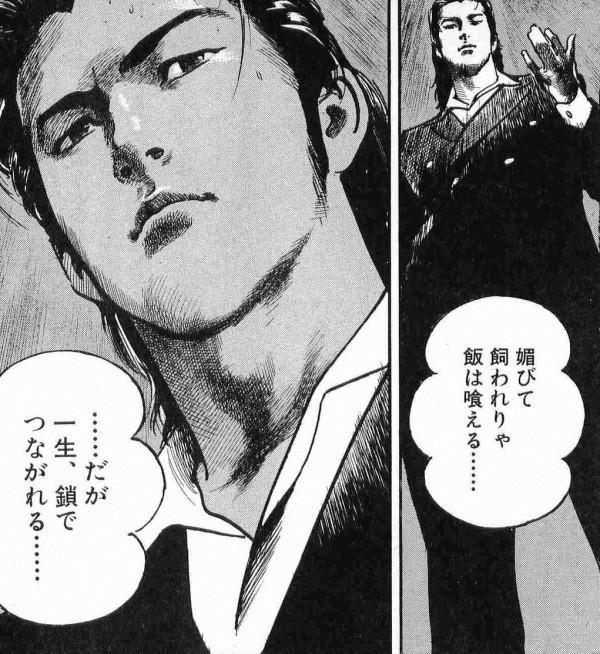 ブラック企業大賞2014ノミネート企業にタマホーム!