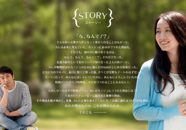 popup_story_01