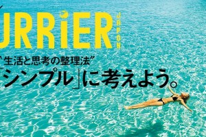 courrier_jp