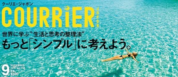 courrier_jp