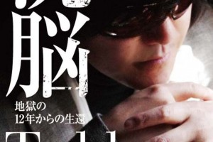 toshl_cover