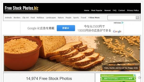 http://www.freestockphotos.biz/