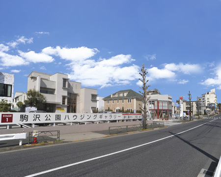 駒沢公園ハウジングギャラリー