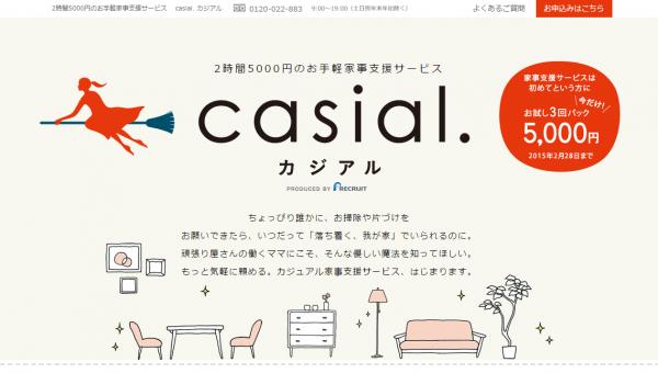 casial.jp_