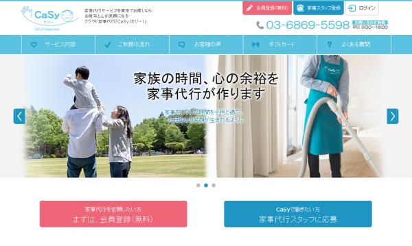 casy.co.jp_