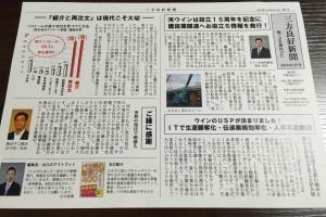 newswin