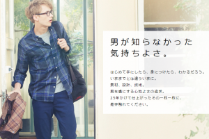 www.wacoal.jp_bros_