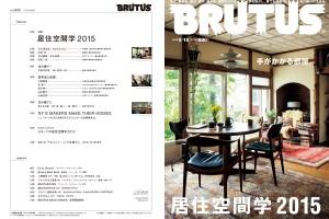 brutus800-00