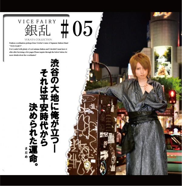 VICE FAIRY (ヴァイスフェアリー) メンズ 109 渋谷系通販 お兄系