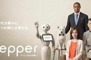 ソフトバンクのパーソナルロボット「Pepper」