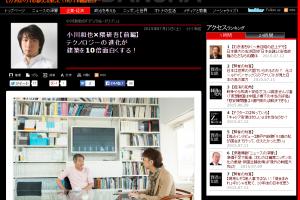 gendai.ismedia.jp_articles_-_43752