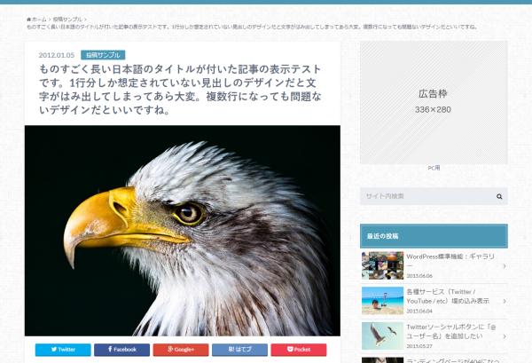 http://demo-albatros.open-cage.com/?p=2069
