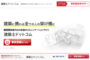 kenchiku4.com_