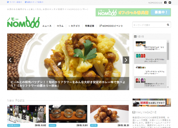 www.nomooo.jp_
