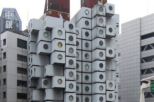 Nakagin_Capsule_Tower_2008