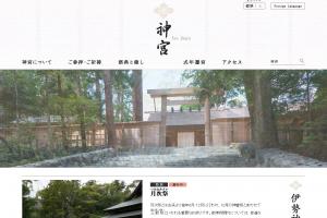 www.isejingu.or.jp_index.html
