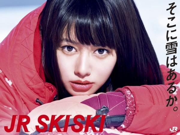 そこに雪はあるか。スノーレジャーの定番CMになった「JR SKISKI」