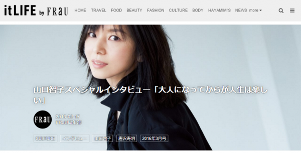 http___frau.tokyo__ct_16939866