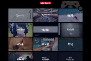 AbemaTV(アベマTV) | インターネットテレビ局