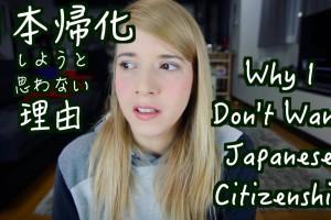 外国人は日本の文化や文明は好きでも、住宅は異常扱い!?