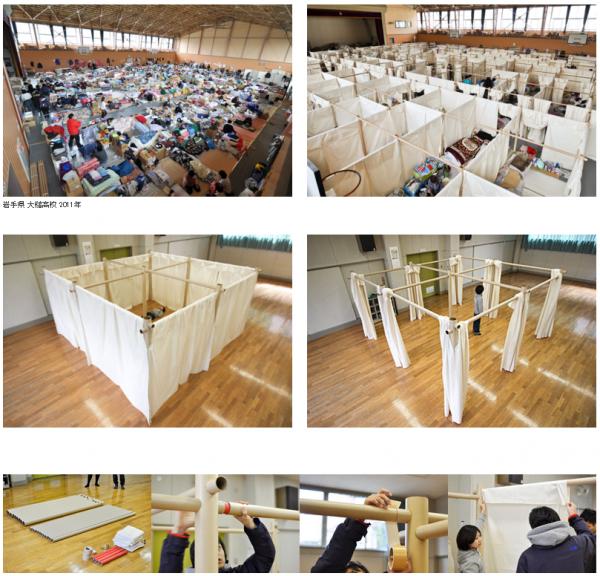 避難所に視線を遮る間仕切りシステムの設置を!坂茂建築設計+ボランタリー・アーキテクツ・ネットワークが支援を募っています。