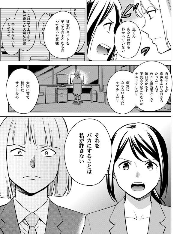hitomi5_02_08