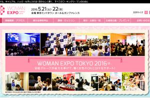 WOMAN EXPO TOKYO 2016