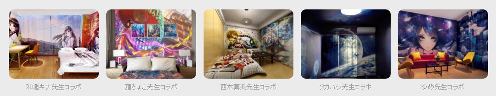www.itabeya.jp_