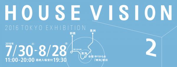 banner_exhibition