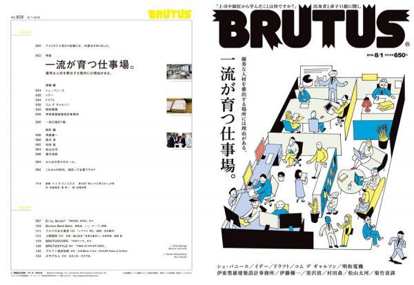 brutus828-00