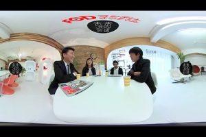 『未来360会議』2016年7月13・20日放送 「クラウドファンディング」